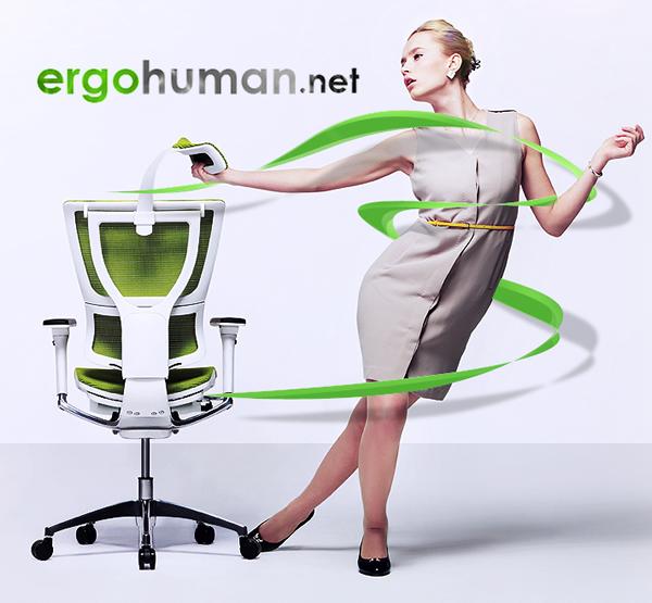 Mirus Office Chair 3D Head Rest