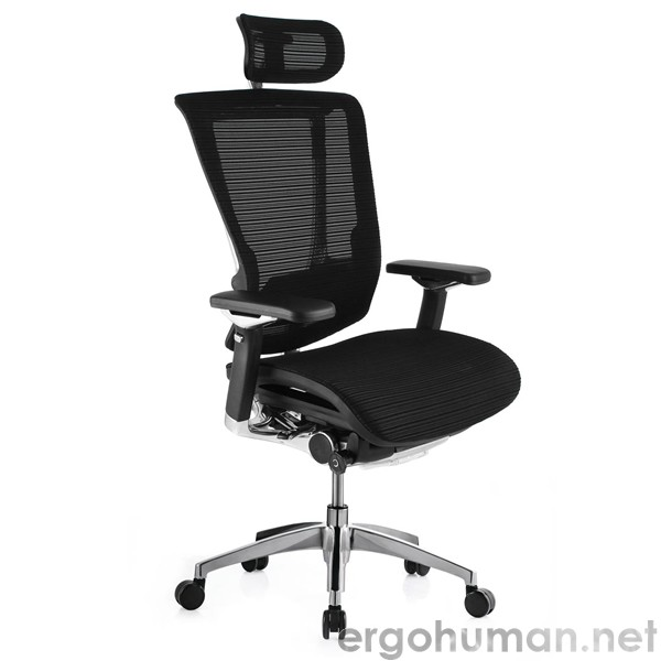 Nefil Office Chair